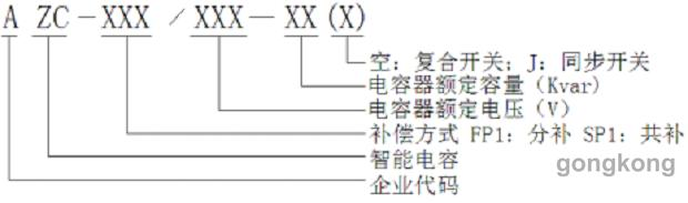 4 主要指标   4.1 环境条件   海拔高度:2000米   环境温度:-25~55   相对湿度:40,20~90%   大气压力:79.5~106.0Kpa   周围坏境无导电尘埃及腐蚀性气体,无易燃易爆的介质   4.2 电源条件   额定电压:AC220V 或AC380V   允许偏差:±20%   电压波形:正弦波,总畸变率不大于5%   工频频率:48.