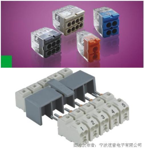 另外速普又研发了一款新型建筑物布线用接线端子插线式接线端子,它由孔型和针型对插来进行导电,让建筑装修也像工业产品那样多样接线,使用更加灵活性。 速普接线端子小编认为以前一提起建筑行业会让大家有种存人工化的工种:脏、累、原始、不灵活性。但是现在的建筑行业处处充满着工业4.