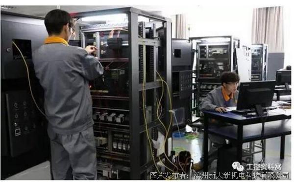 手把手教你认识PLC输入的源型与漏型接法