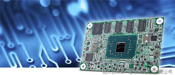磐仪新款COM Express迷你型Type 10模块采用Intel Apollo Lake平台