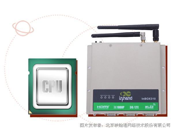 映翰通 InBox310 多功能嵌入式计算机,裂锦19楼