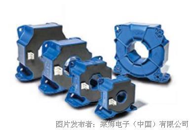 hlsr霍尔效应开环电流传感器:结构紧凑的hlsr霍尔效应开环电流