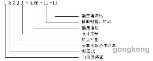 1 产品特点     该产品主要用于供电局计量,与供电局收费电表配合使用