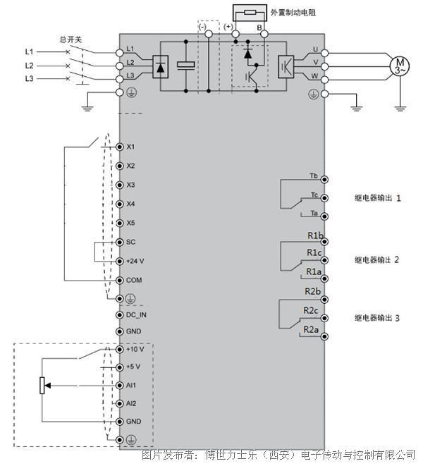 博世48023电路图
