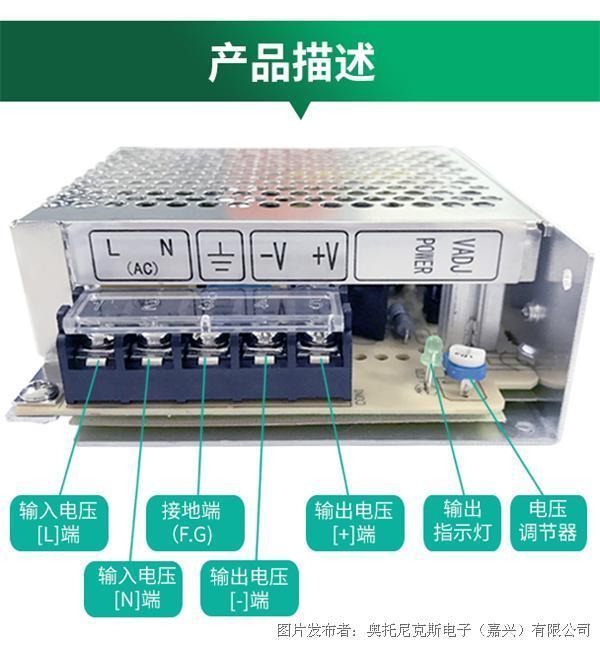 emi(电磁干扰)en61000-3-2 ● 输出电压:5vdc,12vdc,24vdc,48vdc