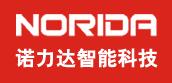 青岛诺力达智能科技有限公司