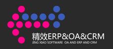 精效新软新技术(北京)有限公司
