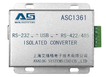 艾络格 ASC1361 USB隔离转换器
