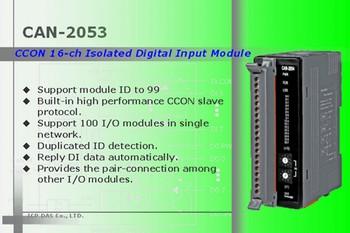 泓格科技 CAN-2053 CCON Slave 隔離型DI 模塊