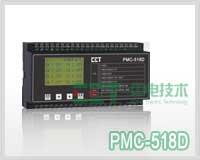 中電技術公司 PMC-518D多回路監控裝置