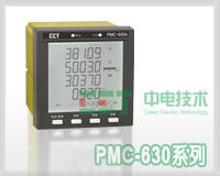 中电技术公司 PMC-630系列三相数字式多功能测控电表