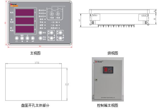 安科瑞 ARDP智能水泵控制器