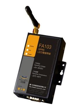 四信FAX03系列LED智能終端