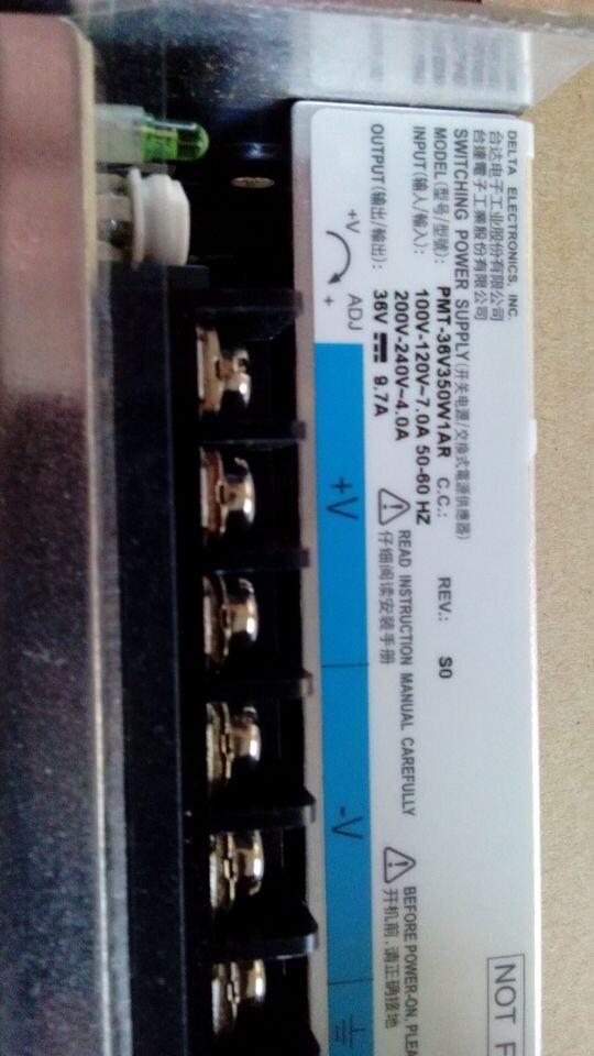 台达 36v350w PMT-36V350W1AR 新型工业开关电源
