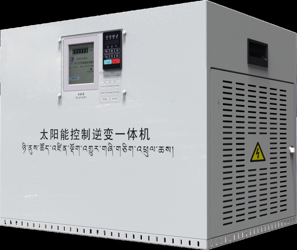 汇川IES100S0R5PV太阳能控制逆变一体机