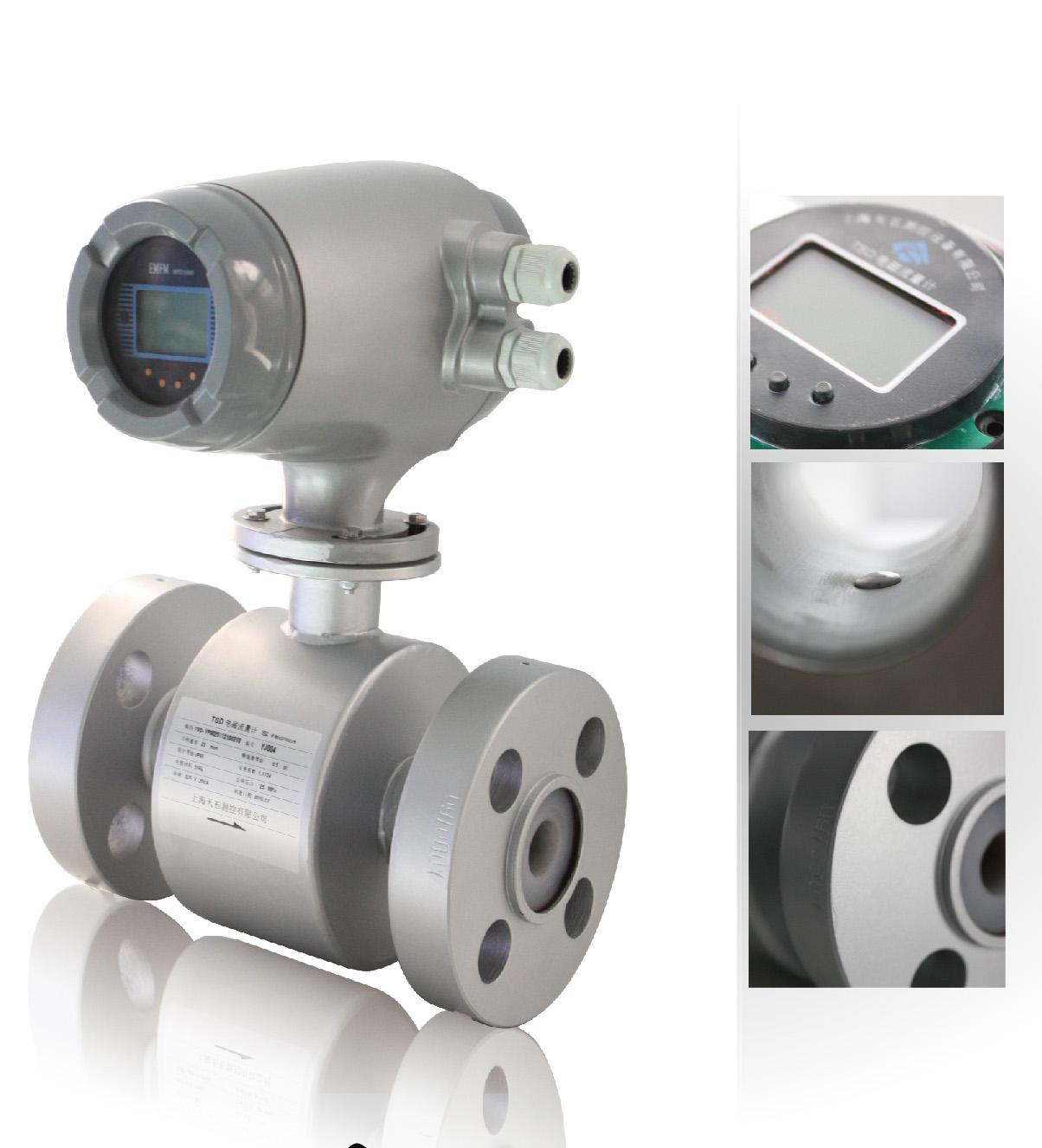 天石测控 TSD-YG一体式高压电磁流量计