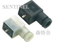 SENTINEL-森特奈 电磁阀接插件系列