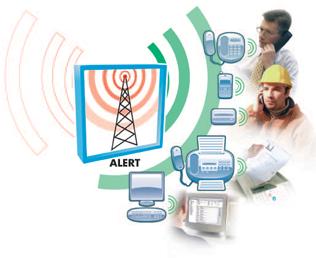 法国彩虹 Alert-报警管理软件