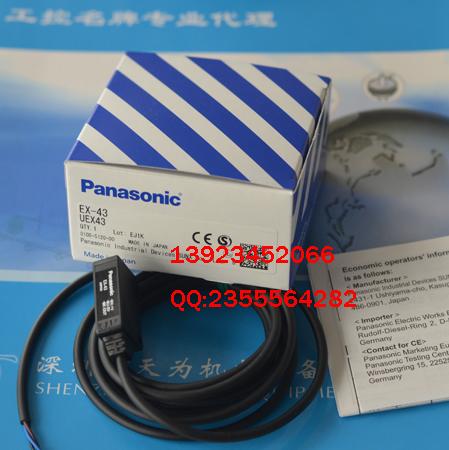 PANASONIC日本松下EX-43限定反射型光电传感器