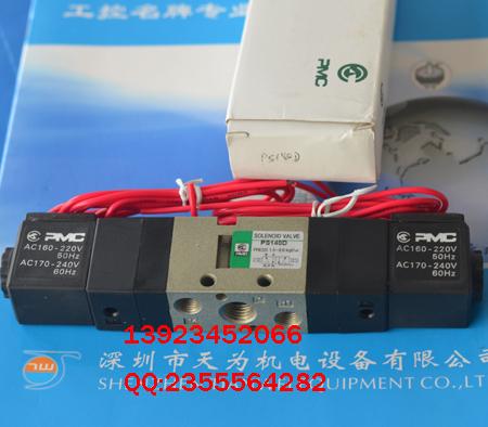 PMC韩国PS140D电磁阀