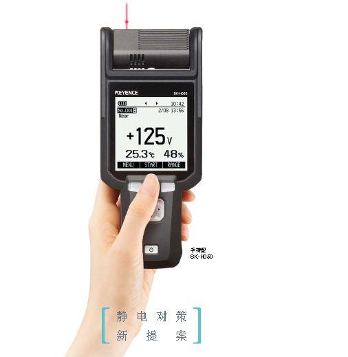 基恩士 SK系列静电测量仪