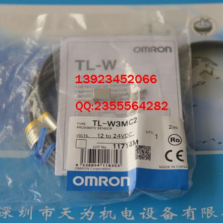 OMRON日本欧姆龙TL-W3MC2直流3线式接近传感器