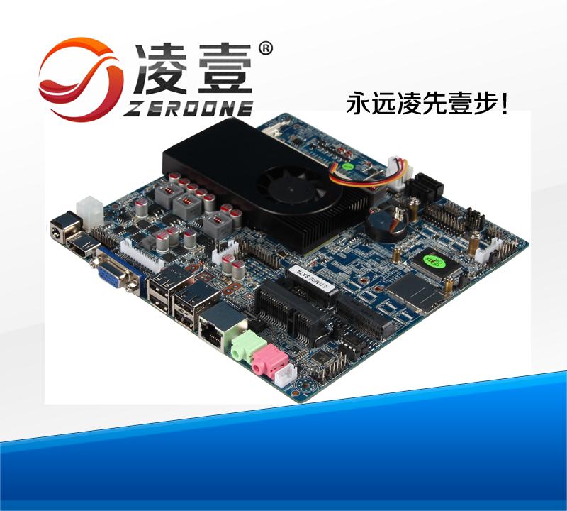 凌壹  ITX-N1037T-2CD8嵌入式主板