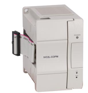 英威腾 IVC2L小型PLC产品