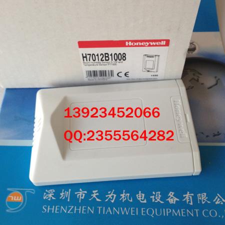 HONEYWELL美国霍尼韦尔H7012B1008温度传感器