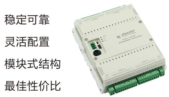 智达自动化 CE32系列紧凑型嵌入式控制器