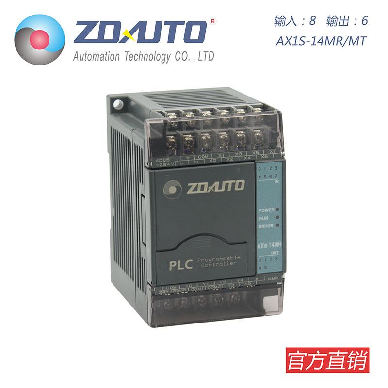 智达  国产微型PLC AX1S-14MR/MT