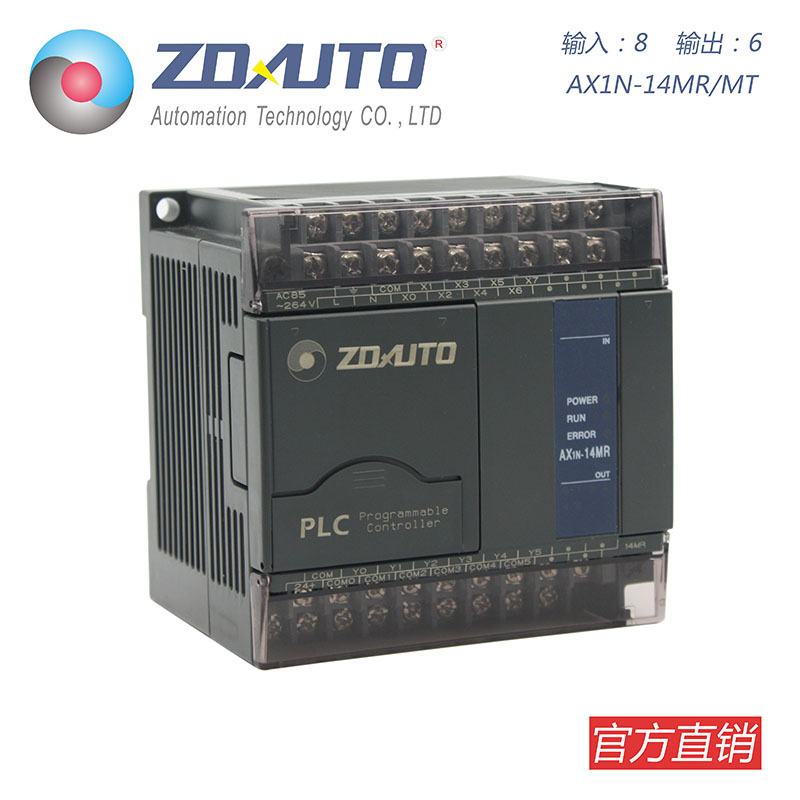智达自动化 AX1N系列可编程控制器AX1N-14MR/MT