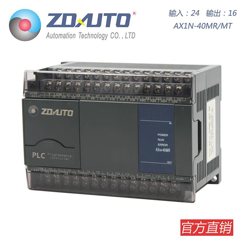 智达自动化AX1N-40MR/MT  AX1N系列可编程控制器