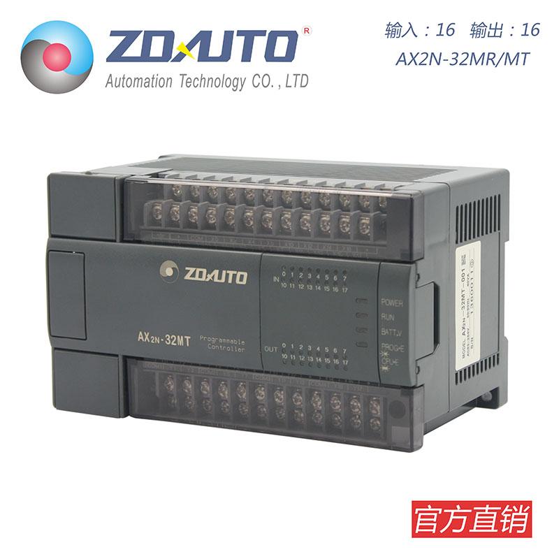 智达自动化AX2N-32MR/MT  AX2N系列可编程控制器