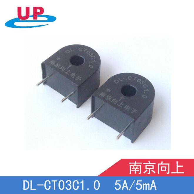 南京向上DL-CT03C1.0微型電流互感器 5A/5mA