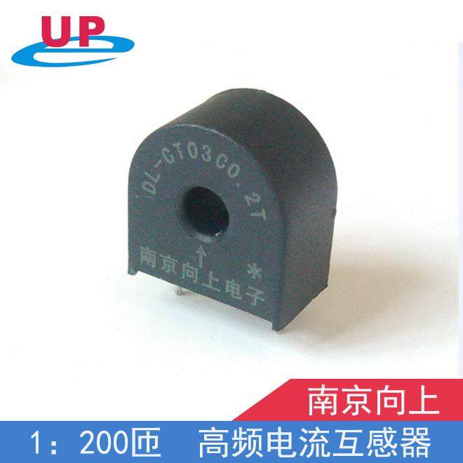 南京向上 DL-CT03C0.2T高頻電流互感器