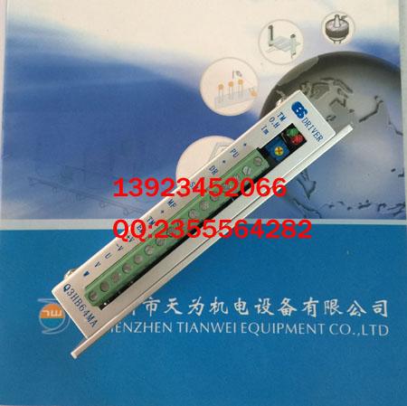 白山BS 步进驱动器Q3HB64MA/B