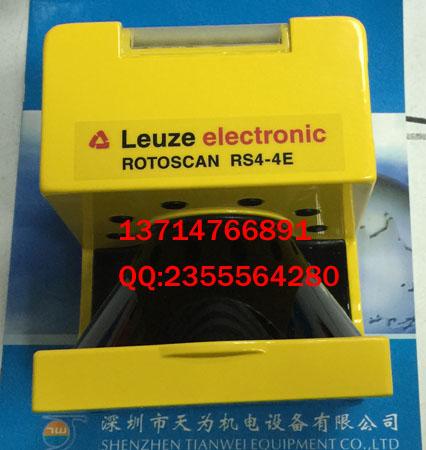 LEUZE劳易测RS4-4E区域防护激光扫描仪