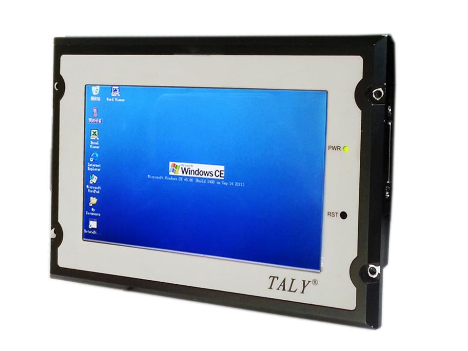 ART-阿尔泰科技HMI0725-( 7寸)工业平板电脑