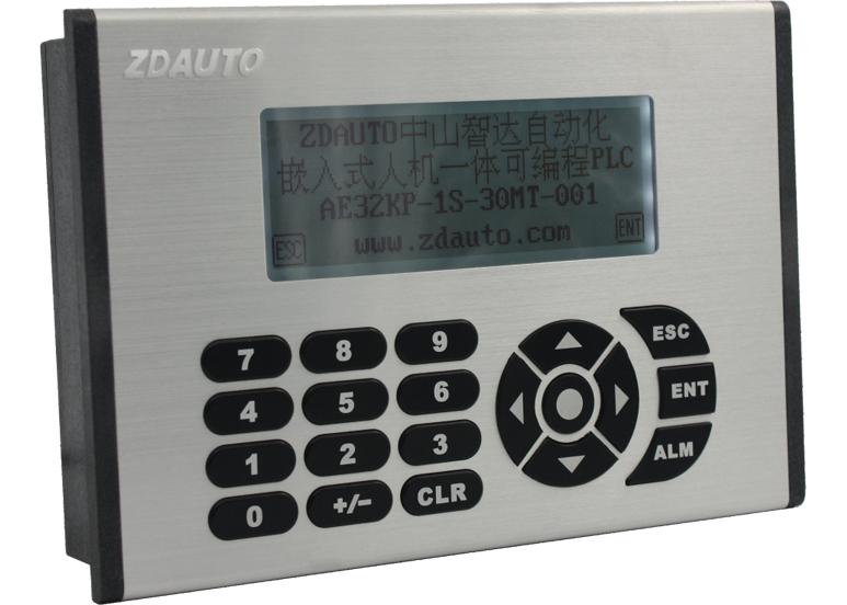 智达AEKP文本一体化嵌入式控制器