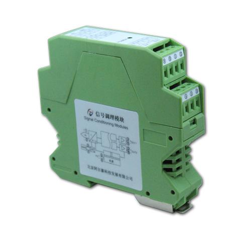 ART-阿尔泰科技S1106I交流电流输入信号调理模块