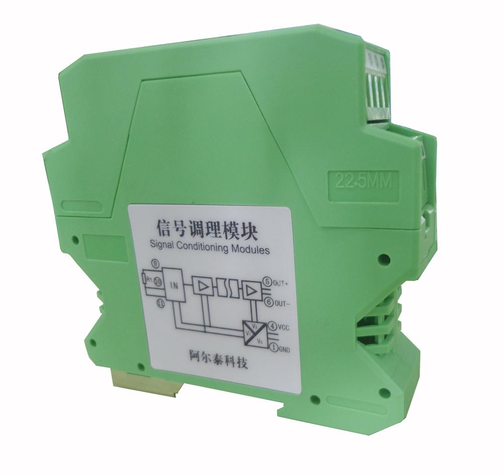 ART-阿尔泰科技S1102D-热电阻信号调理