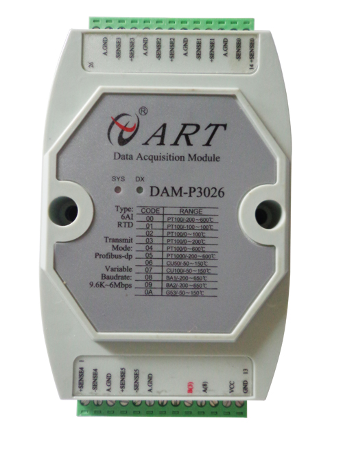 ART-阿尔泰DAM-P3026-16位 6路热电阻输入模块