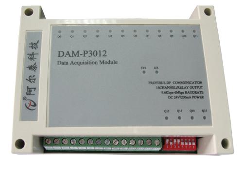 ART-阿尔泰科技DAM-P3012-16路继电器输出模块