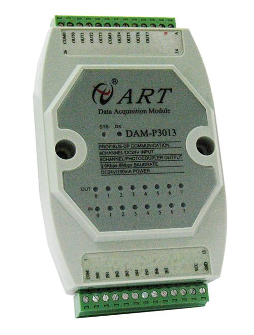 阿尔泰DAM-P3013-8路开关量输入/8路开关量输出模块