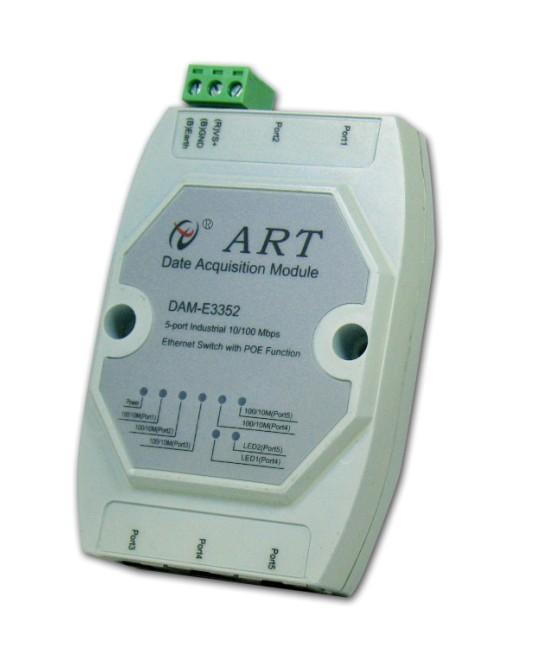 ART-阿尔泰DAM-E3352- 工业以太网交换机