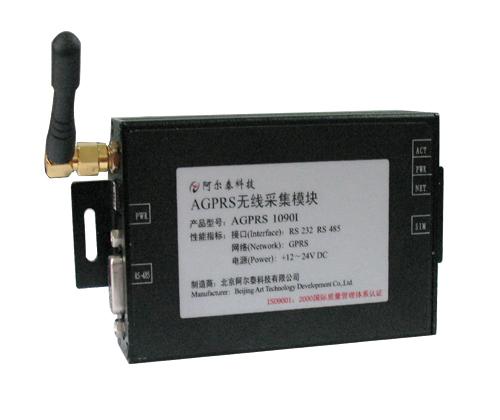 阿尔泰A-GPRS1090I工业级 支持双频GSM/GPRS