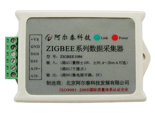 阿尔泰ZIGBEE1086-1路16bit隔离模拟量差分输入