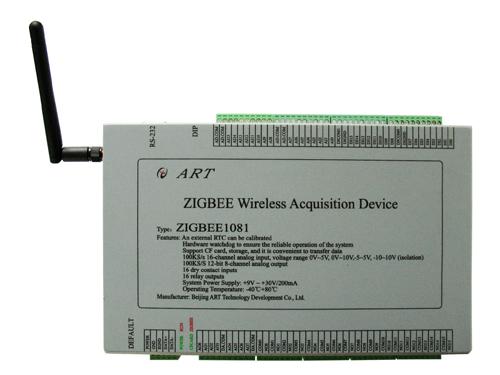 阿尔泰zigbee1081-16路模拟量输入16路干接点输入