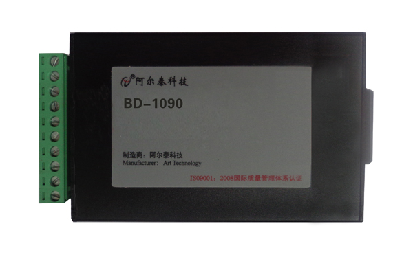 ART-阿尔泰科技BD-1090-支持百度地图显示定位